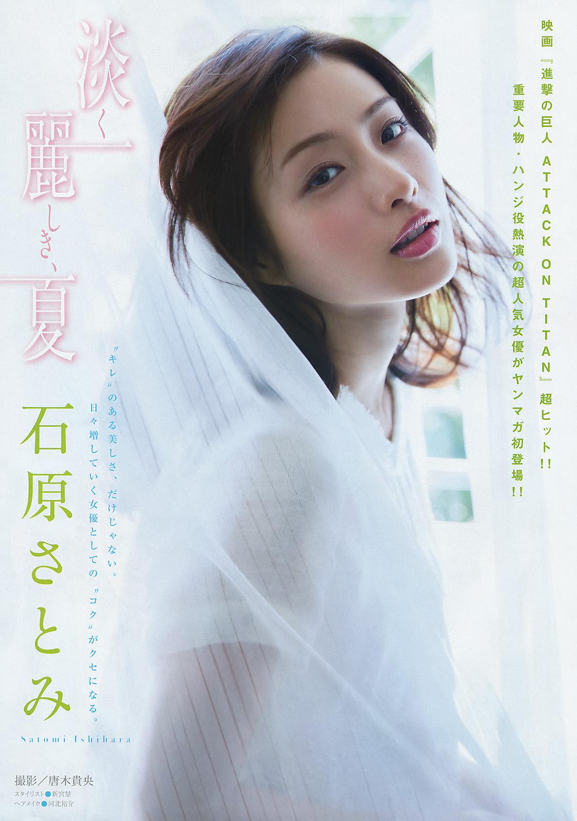 http://upimg.tokimeki-s.com/2015/08/55ca2278c2661.jpg