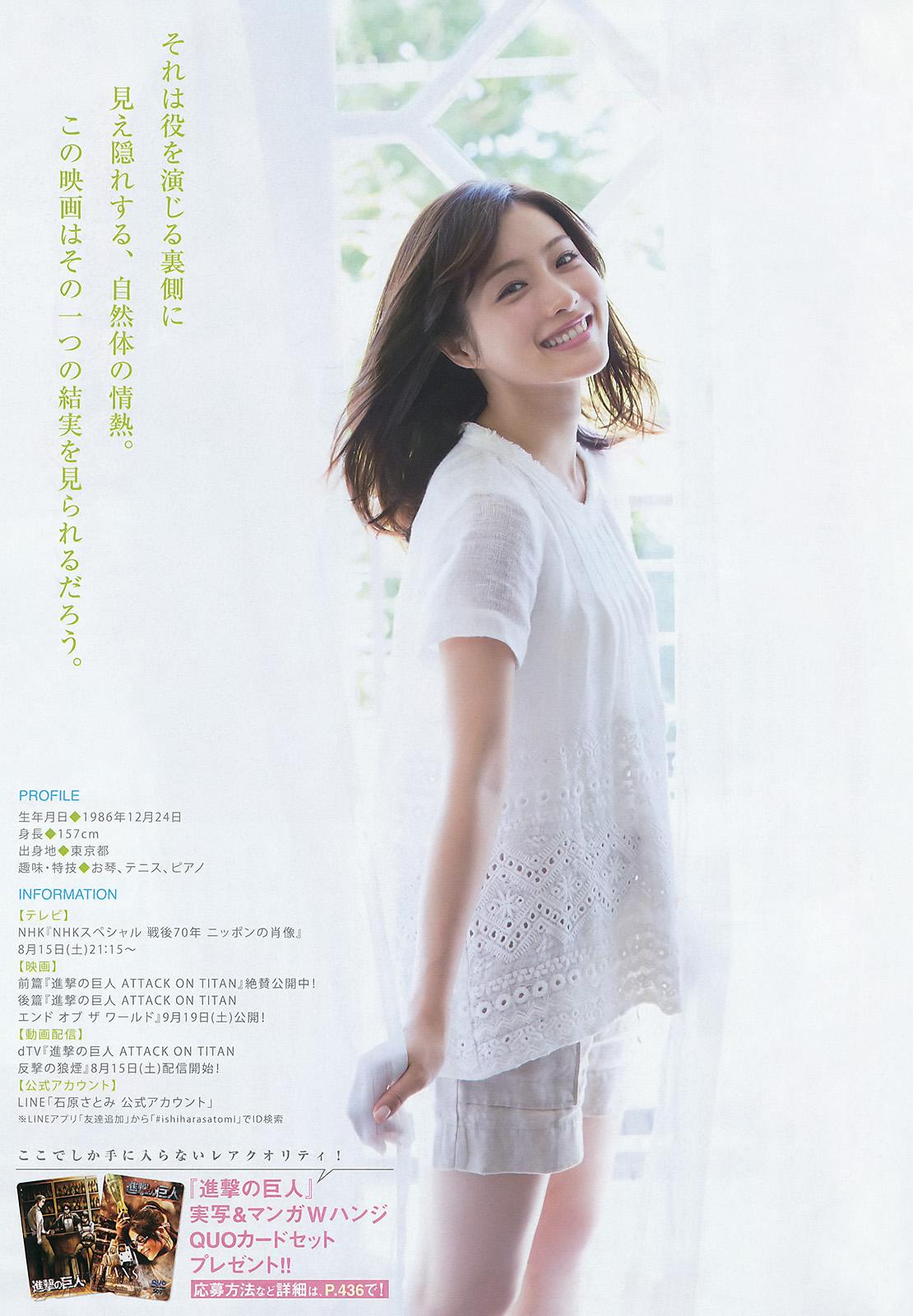http://upimg.tokimeki-s.com/2015/08/55ca228400365.jpg