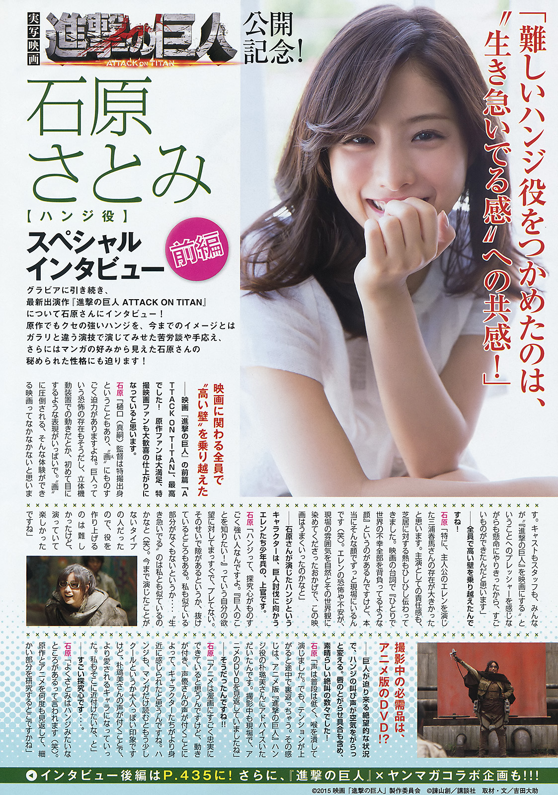 http://upimg.tokimeki-s.com/2015/08/55ca2287b0ba9.jpg