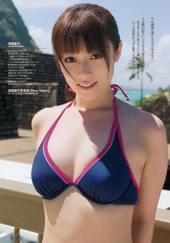深田恭子(33)が今週もいちいち可愛くてボインだったwww【画像48枚】
